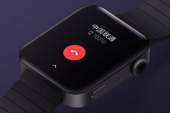 Mi Watch Call feature
